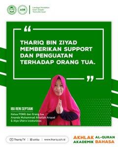 Ibunda Muhammad Athallah A & Ketua POMG